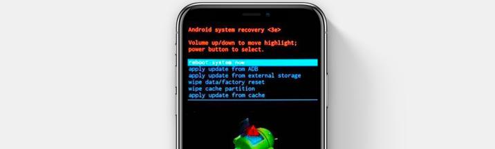 ReiBoot réparer bloqué en mode recovery Android