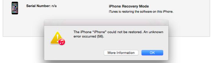 ReiBoot corriger erreur iTunes